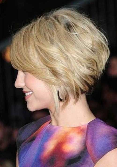 Short Bob Side View for Older Women