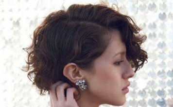 Best Short Hairstyles for Thick Curly Hair