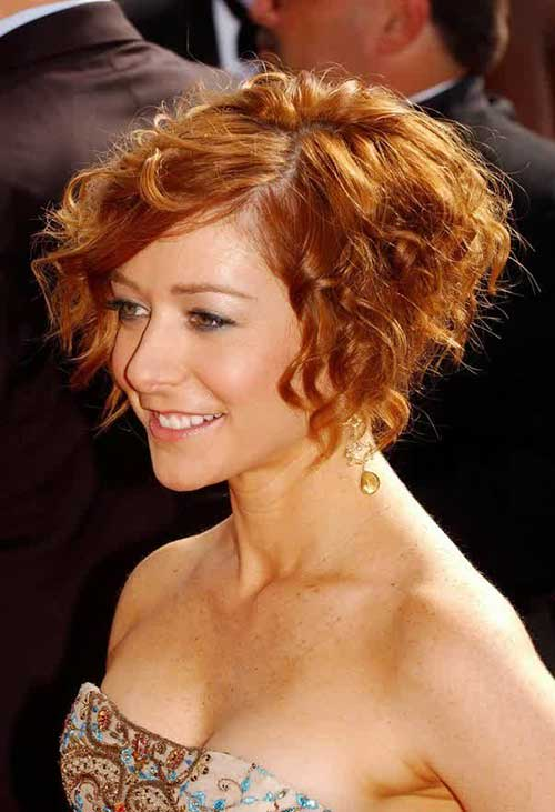 Celebrity Short Hairstyles 2016-7