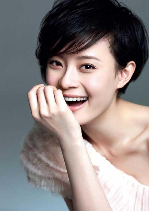 1. Asian Pixie Haircut