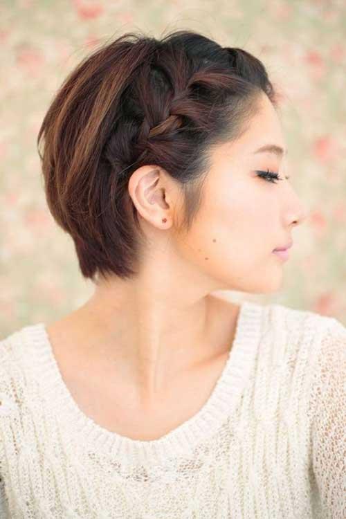 16. Cute Asian Pixie Cut